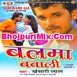 Dabangg 2 hindi movie hd video songs free download