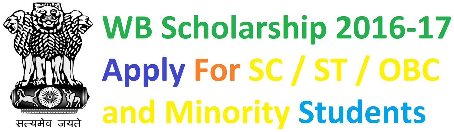 Minority scholarship application form 2012 13 online dating 5